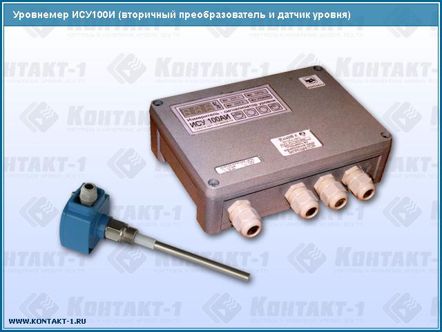 Преобразователь уровня КОНТАКТ-1 ПУМА 113